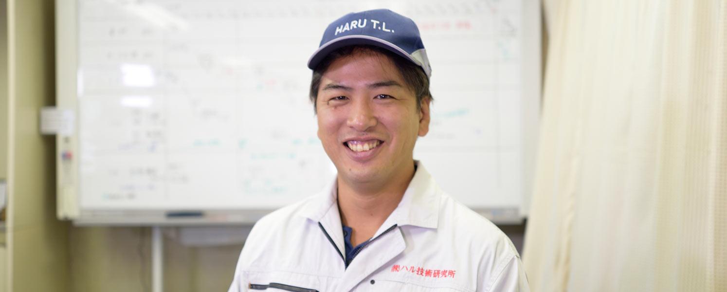 HARU Sales Department