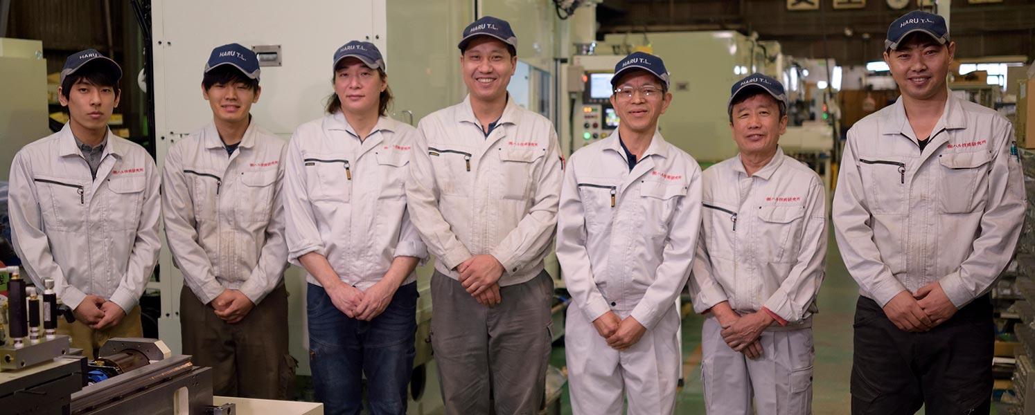 HARU Manufacturing Department
